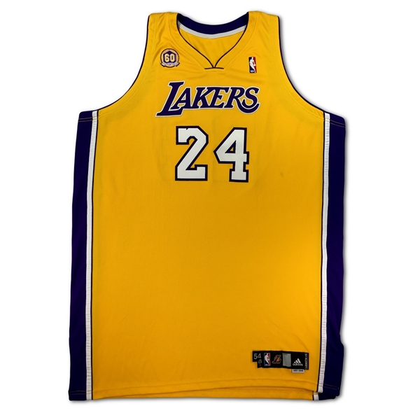 29ea4767f3b Lot Detail - Kobe Bryant 2007-08 Los Angeles Lakers Game Used Home ...