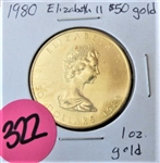 Larry McGrew 80s Era New England Patriots Game Used Road Jersey - Hammered w/repairs