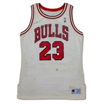 Michael Jordan 1990-91 Chicago Bulls Game Worn & Signed Home Jersey - Tremendous Wear, MVP Season, 1st NBA Title (JSA/MEARS A8)