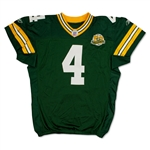 Brett Favre Milestone 250th Career Start 12/9/2007 Photo Matched Green Bay Packers Game Worn & Signed Home Jersey (Favre/JSA/PSA/HA/Resolution)